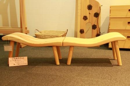 ごろ寝スツール G.WORKS 和歌山県 木工作家 アート