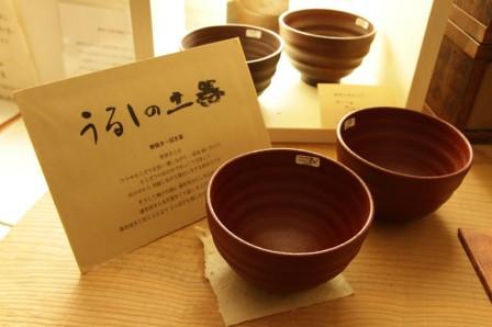 うるしの土器 kaokao 石田佳織 和歌山県 アーティスト