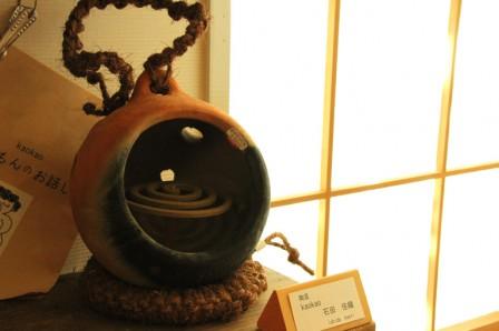 かやりだま kaokao 龍神アート 陶芸作家