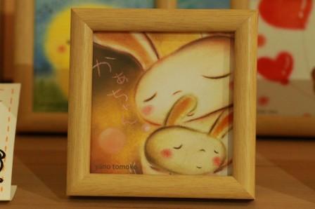 かあちゃん やのともこ 和歌山県 龍神村 アート イラストレーター
